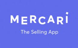 美国二手交易平台 Mercari 邀请新用户奖励 $50